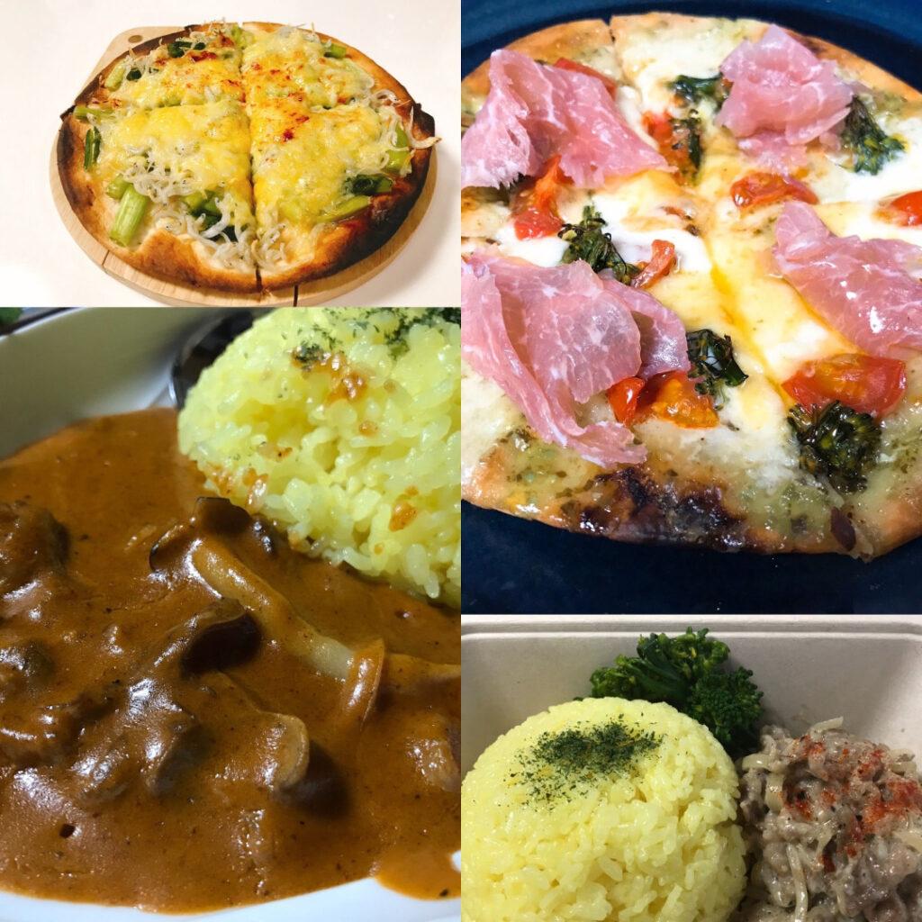 木島平村にある窓月まつしまやの料理