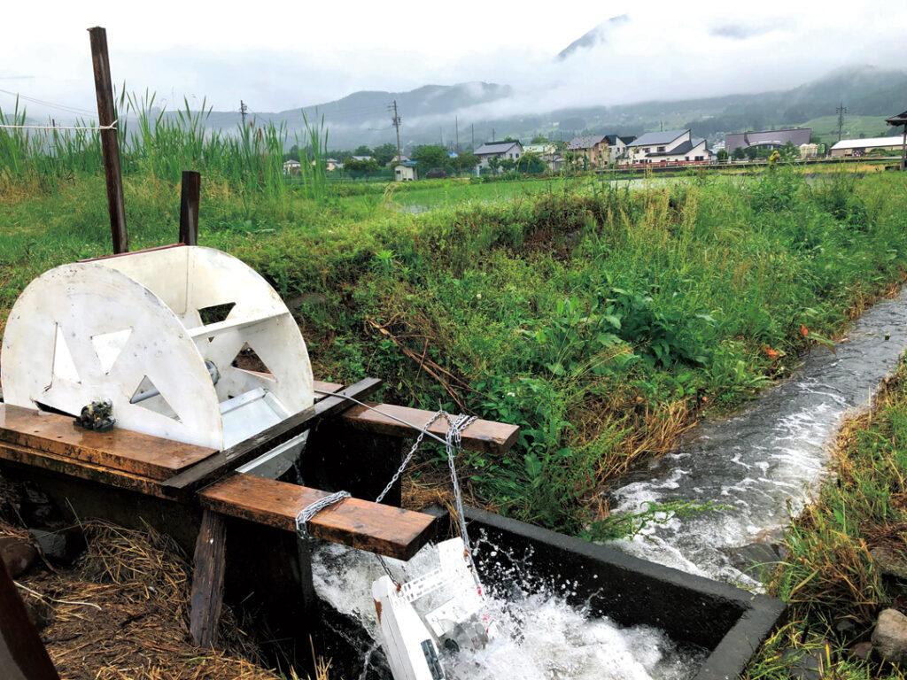 木島平村にある超小型水力発電システム