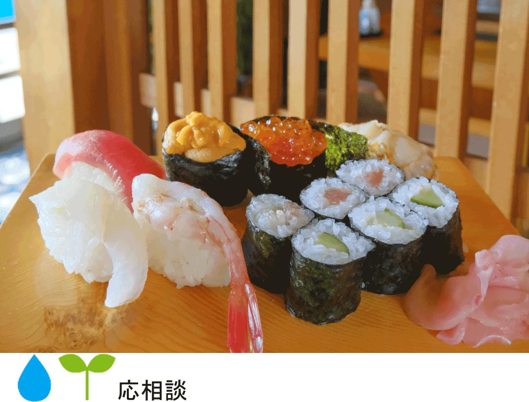 木島平村 桃寿司